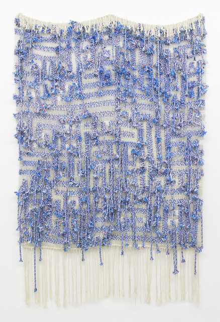 , 'Surah al-kafiroon I (part one),' 2016, blank projects