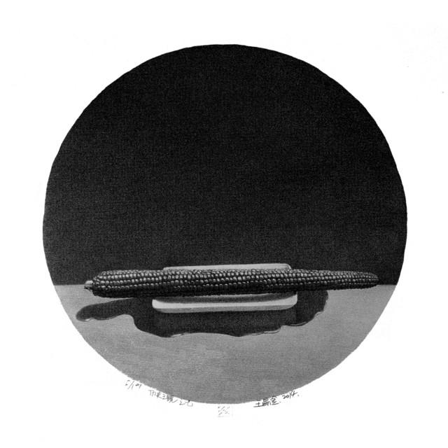 , 'Corn,' 2014, Arthill Gallery