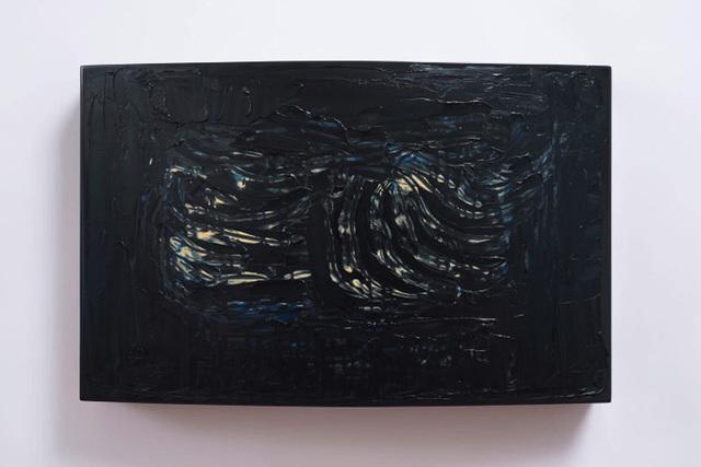 , 'Espelho C (C Mirror) #6,' 2018, Mario Mauroner Contemporary Art Salzburg-Vienna
