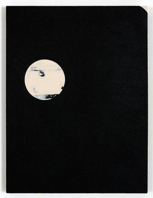 , 'mounE,' 2016, VAN HORN
