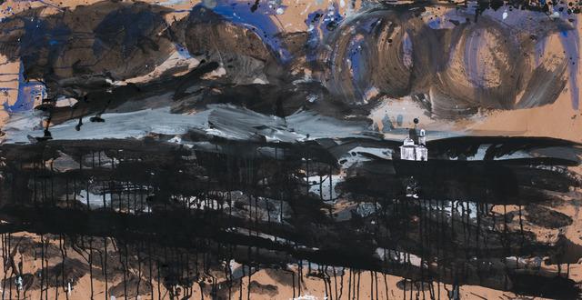 , 'Aleshki,' 2018, Krokin Gallery