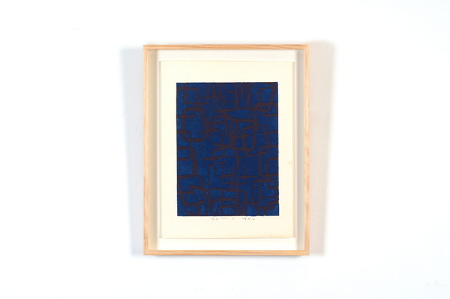 , 'Untitled - Blue ,' 1985, H.ARTS COLLECTIVE