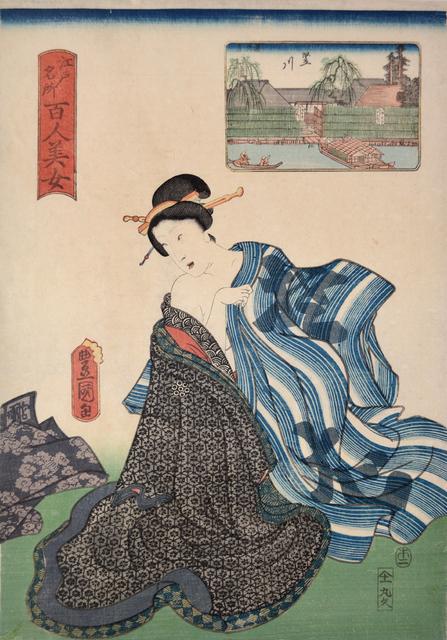 , 'Tatekawa,' , Ronin Gallery