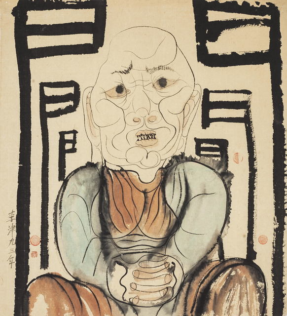 Li Jin 李津, 'Man of the Practice 门中人', 1993, Ink Studio