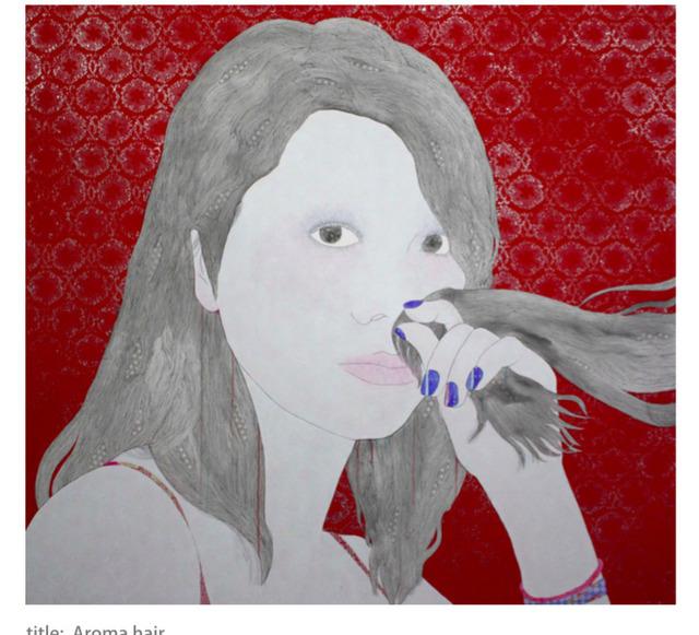 KAORUKO, 'Aroma Hair', Zemack Contemporary Art