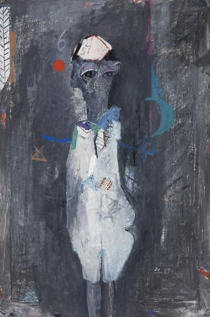 , 'Untitled,' 1987, Hakgojae Gallery