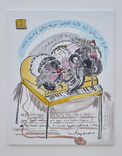 Mounira Al Solh, 'Electric Peacock', 2016, Sfeir-Semler