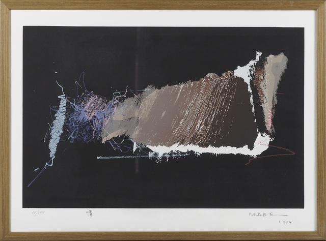 Manabu Mabe, 'Untitled', 1984, LAART
