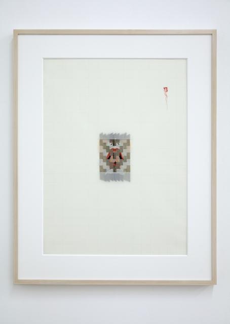 , 'T26,' 2017, Jack Shainman Gallery