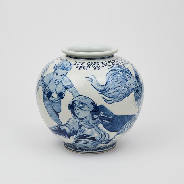 Shoji Satake, 'Medium Vase 4', 2019, Eutectic Gallery