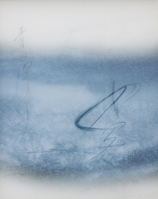 Chaco Terada, 'Wind Blues 2', 2019, Print, Archival pigment print on 3 layers of silk organza with sumi ink and mineral pigments, Valley House Gallery & Sculpture Garden