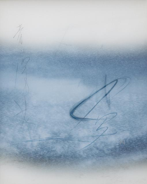 , 'Wind Blues 2,' 2019, Valley House Gallery & Sculpture Garden