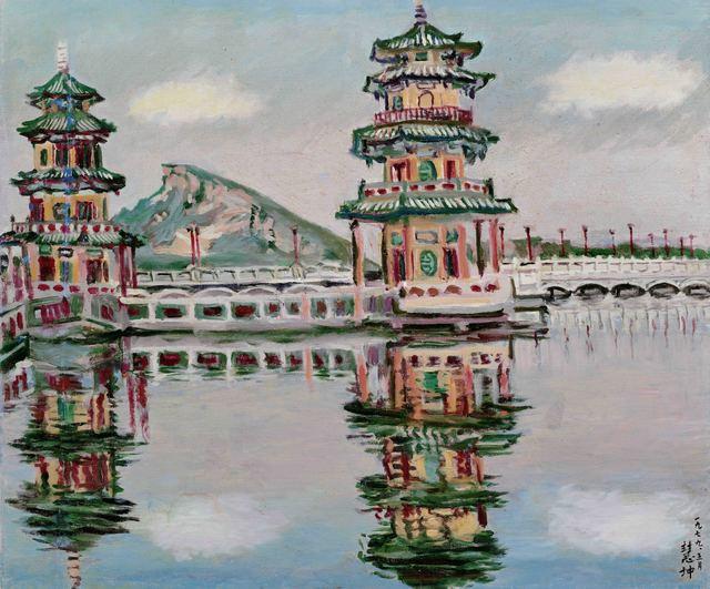 , 'Wenwuge Reflections,' 1979, Liang Gallery