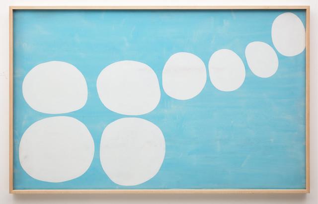 , 'Eight Direction Beauty,' 2002, Tina Kim Gallery