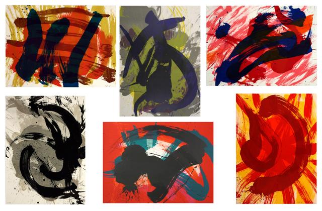 , ''Eitoku', Enslû', Chikamatsu', 'Buson', 'Kôkan', 'Kuniyosho',' 1990, Annely Juda Fine Art
