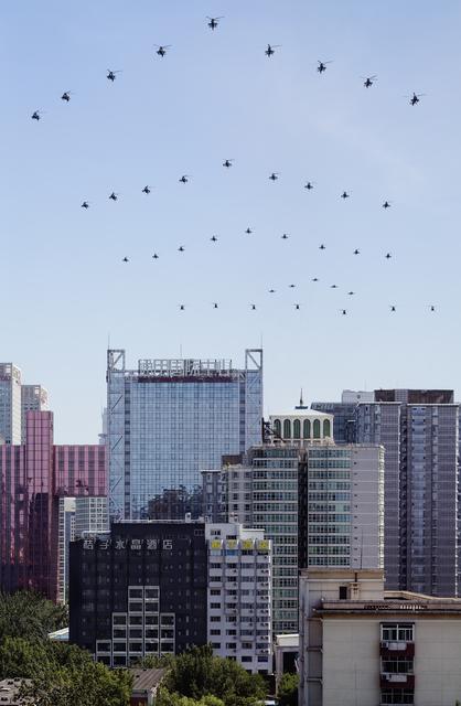 , 'Beijing I,' 2015, Longmen Art Projects