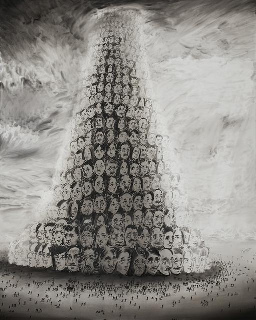 , 'Babel,' 2017, rosenfeld porcini