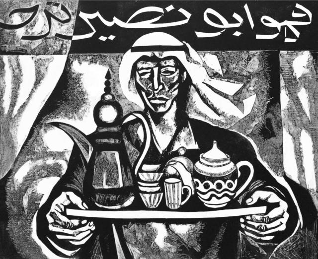 , 'Hospitality,' 1985, Hafez Gallery