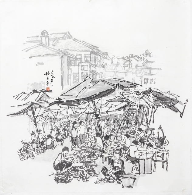 Lim Tze Peng, 'Street Market Wholesalers', 1970-1980s, Painting, Ink on Paper, Ode to Art