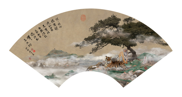 , 'The Roaring Tigers in the Mist 云隐长啸图 ,' 2017, Art+ Shanghai Gallery
