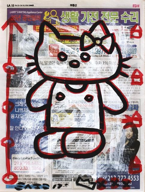 Gary John, 'Kitten Whiskers ', 2017, Artspace Warehouse