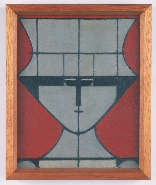 , 'Figura com chapéu,' 1957, Museu de Arte Moderna (MAM Rio)
