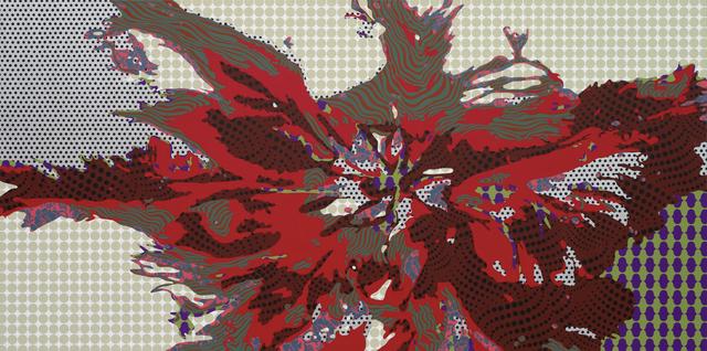 , 'Inscape Scape ,' 2014, Gallery HUUE