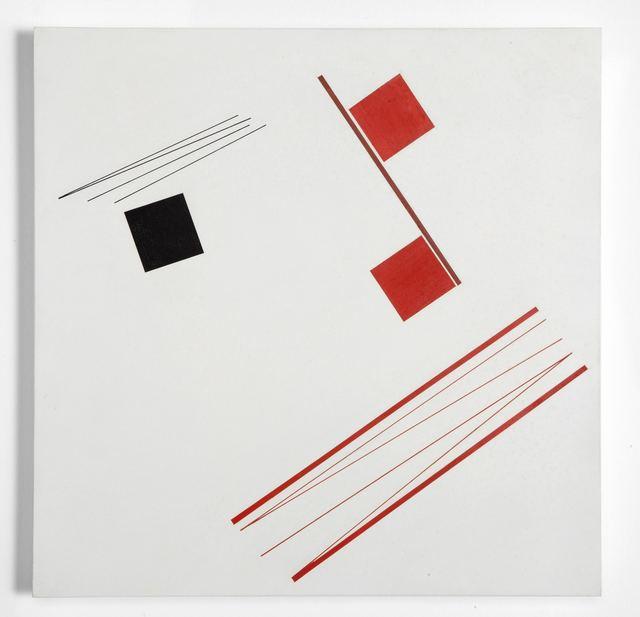 , 'Grupo Frente Painting,' 1954, Galeria Luisa Strina