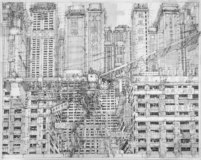 , '九龍,' 2019, Der-Horng Art Gallery