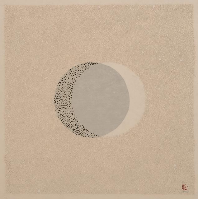 , 'Phasing (16-063),' 2016, Patrick Heide Contemporary