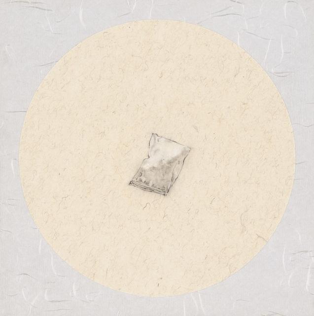 , 'Registration 37,' 2009-2013, Galerie Ora-Ora
