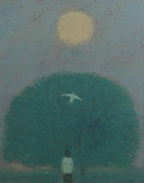 , 'Arboreal Meeting,' , Castlegate House Gallery