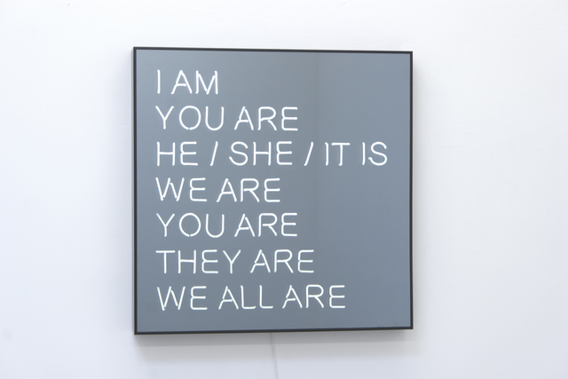, 'WE ALL ARE,' 2013, KÖNIG GALERIE