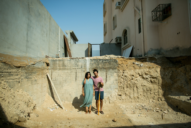 , 'Raneen and Hisham in Jeddah ,' 2015, East Wing