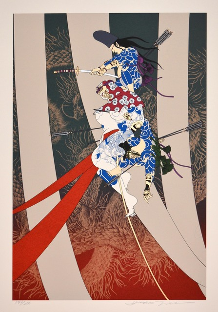 , 'The Last of Minamoto no Yoshitsune,' 1985-1999, Ronin Gallery
