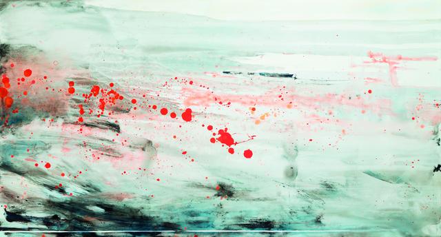 , 'El Olvido,' 2015, Enlace Arte Contemporáneo