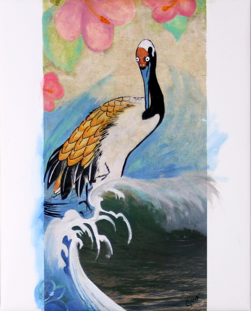 , 'Water Bird,' 2017, Bitfactory Gallery