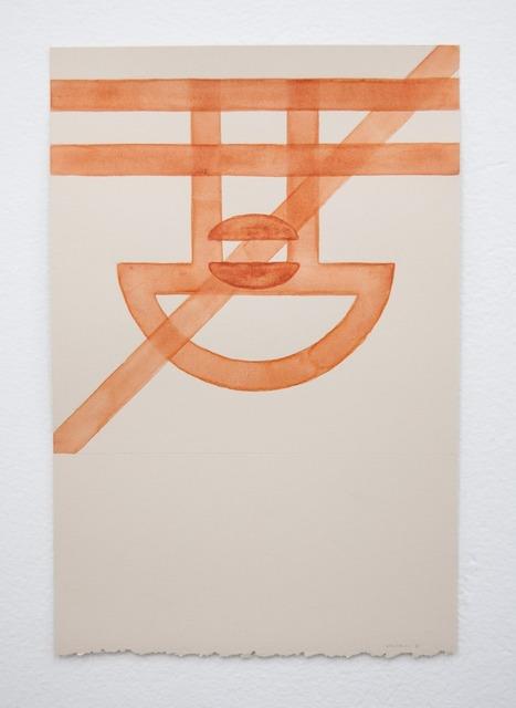 , 'Untitled,' 2019, Instituto de Visión