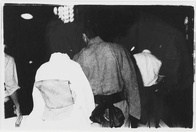, 'Gion Festival,' 1973, Peder Lund