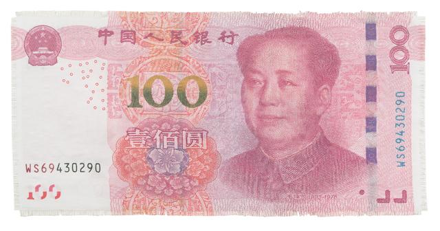 , '100 RMB,' 2018, WHATIFTHEWORLD