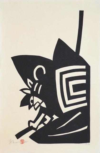 , 'Black Shibaraku ,' 1985, Ronin Gallery