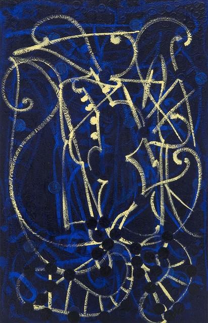 , 'Last Voice,' 2007, Michael Rosenfeld Gallery