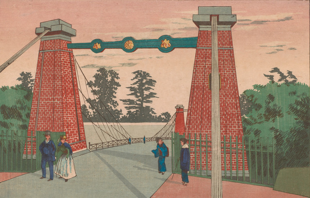 , 'Suspension Bridge on Castle Grounds,' ca. Meiji era-ca. 1879, Smithsonian Freer and Sackler Galleries