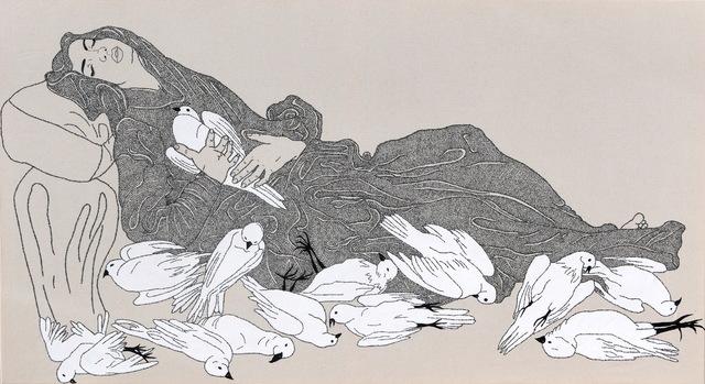 , 'hiçbirşeykonuşamıyorduacıyla,' 2015, Kare Art Gallery