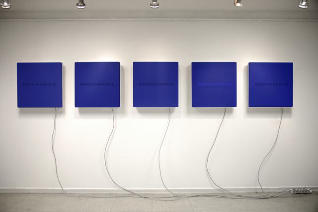Khaled Barakeh, 'iKB', 2015, Galerie Heike Strelow