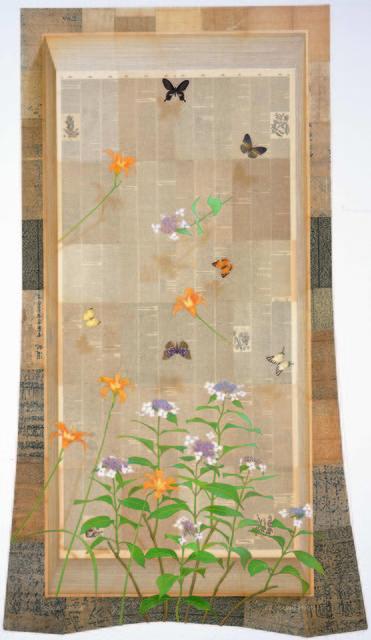 , 'Whether Flower or Butterflies,' 2014, Gana Art