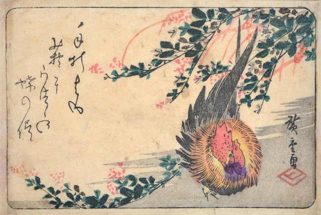 , 'Rooster and Hagi Flower,' ca. 1840, Ronin Gallery