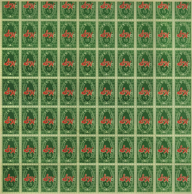 , 'S&H Green Stamps,' 1965, Thomas French Fine Art