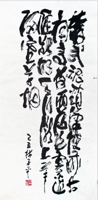 , ' Temple of Su Wu by Wen Ting Yun, 苏武庙 - 温庭筠,' , Ode to Art