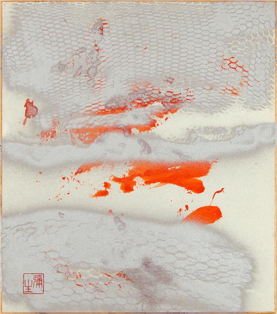 , 'Chikuma River,' 1991, Hollis Taggart